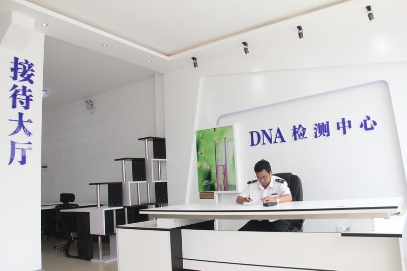 德州DNA亲子鉴定服务介绍,亲子鉴定