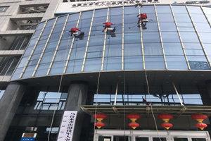 乌鲁木齐市正规高空清洗家政公司 鸿儒鼎旺供应