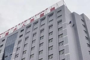 乌鲁木齐市正规玻璃清洗价格 客户至上 鸿儒鼎旺供应