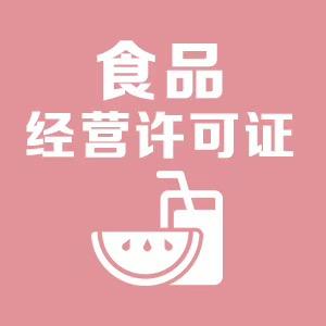 兴庆区代理注册公司报价 诚信经营 宁夏领航财税服务皇冠体育hg福利|官网