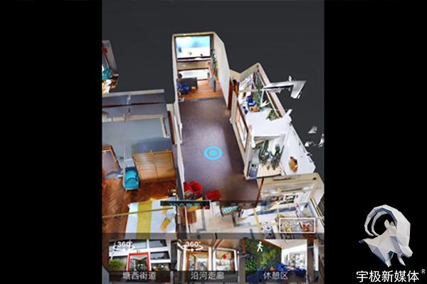 中国香港仿真模拟AR室内设计为企业赋能,AR室内设计
