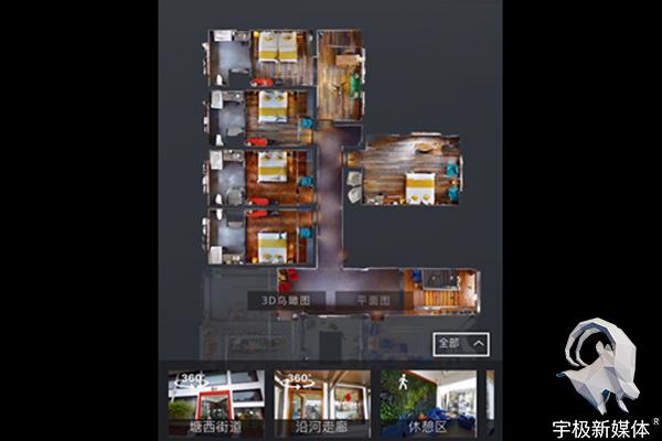 嘉定区AR室内设计公司在线咨询,AR室内设计