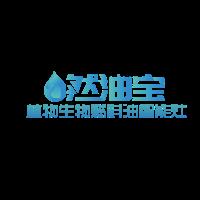 河南志遠生物新能源有限公司