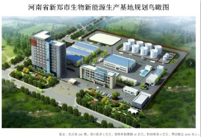 河北植物油企業選哪家 真誠推薦 河南志遠生物新能源供應