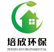 苏州培欣环保科技有限公司