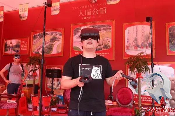 奉贤区VR室内设计平台哪家好,VR室内设计