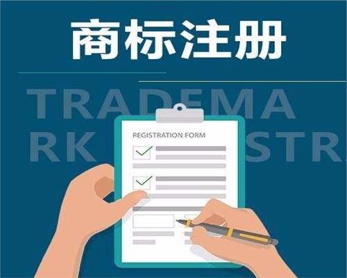 永登工商注册公司注册放心可靠,公司注册
