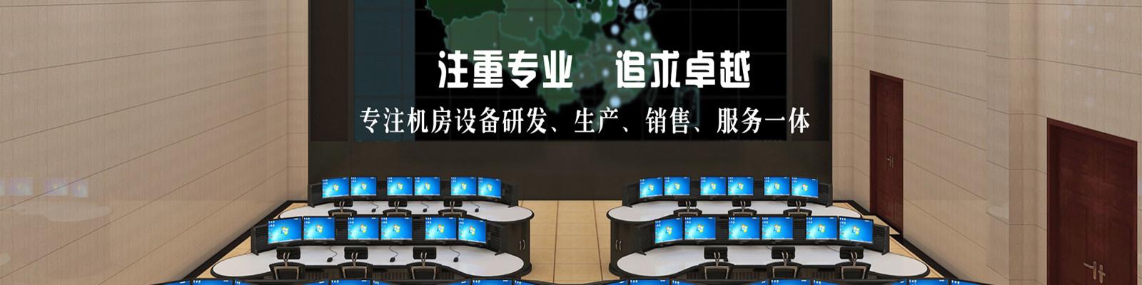 云南国安机电设备有限公司