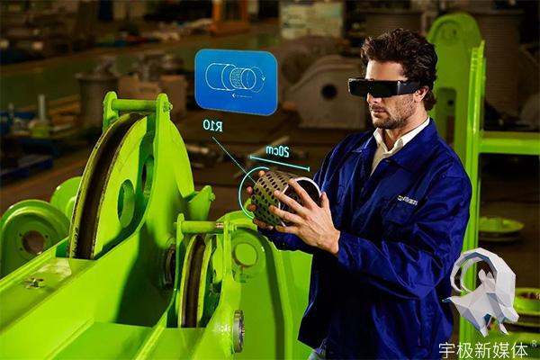 北京制造业革新工业AR高品质的选择,工业AR