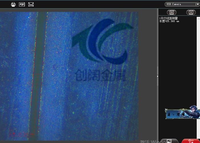 上海狭缝片狭缝片全国发货 苏州创阔金属制品供应