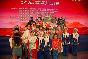 新疆儿童戏曲化妆培训公司哪家好 韵影坊文化艺术供应