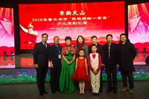 新疆儿童戏曲化妆培训公司 韵影坊文化艺术供应