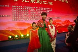 沙依巴克区儿童京剧化妆培训机构推荐 韵影坊文化艺术供应