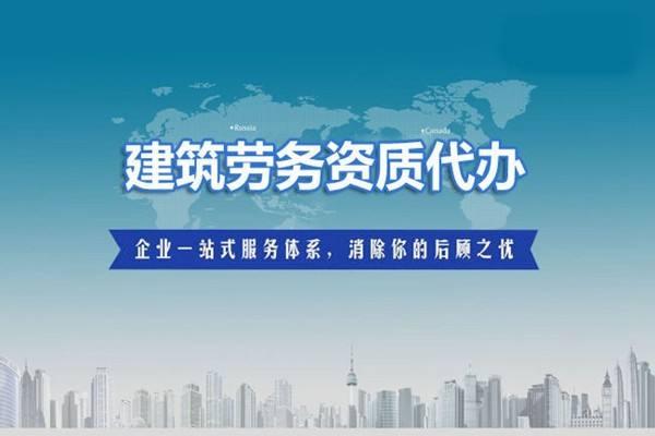 湟源县专业资质代办哪家专业 值得信赖 青海祥悦财税咨询供应