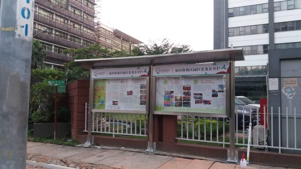惠州销售宣传栏规格齐全,宣传栏