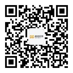 深圳市滴滴家园汽车服务有限公司