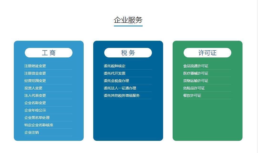 兴庆区工程公司财务代理价格,财务代理