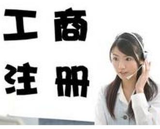 兴庆区专业财务代理需要什么,财务代理