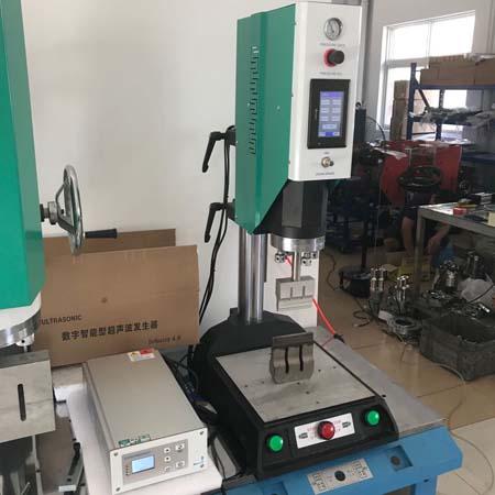 铜陵明和超声波焊接机,超声波焊接机