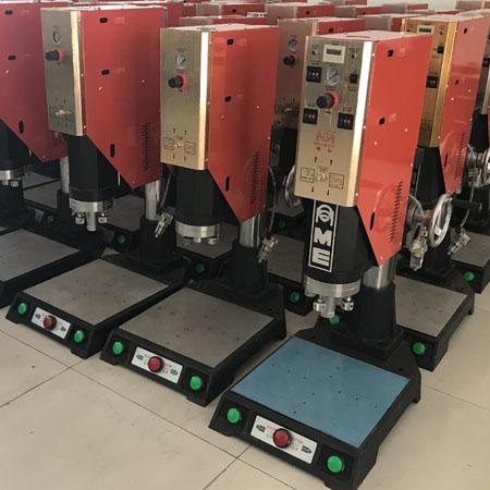 宝应自动追频超声波焊接机厂家供应,超声波焊接机
