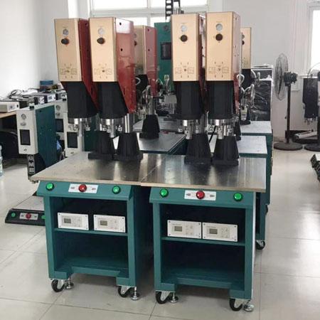 芜湖小型超声波焊接机哪家好,超声波焊接机