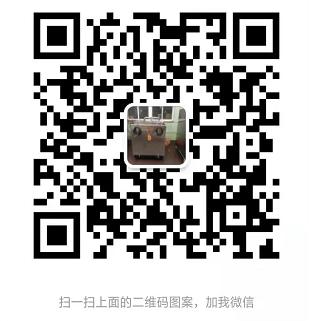 上海虔丞环保设备有限公司