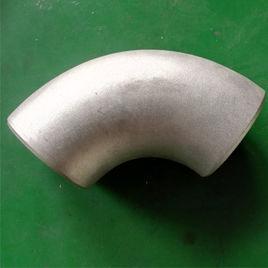 云南对焊弯头便宜,对焊弯头