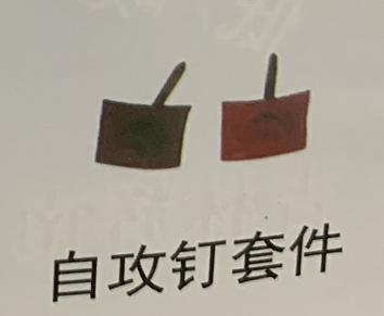 吉林复合板生产公司 辉南县平安彩瓦供应