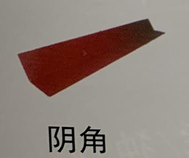 吉林苯板 辉南县平安彩瓦供应