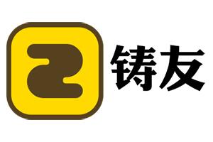 邢台市铸友耐火材料有限公司