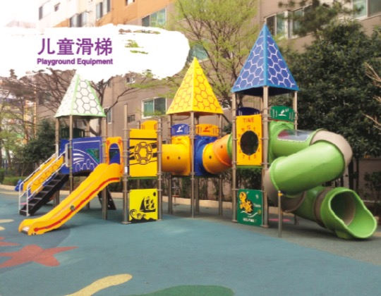 莱芜职业儿童游乐设备货真价实「青岛云动体育供应」