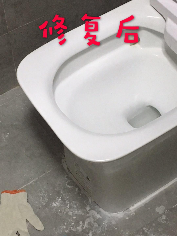 新疆专业陶瓷修理价格多少,陶瓷修理