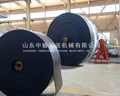 新疆钢丝绳输送带报价 山东中输输送机械供应