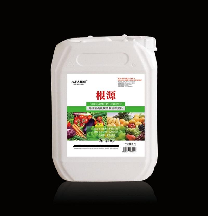 泰安专用叶面肥哪家强 诚信互利「青岛海中金肥业供应」