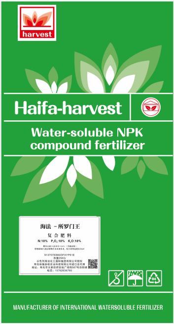 威海水溶肥便宜,水溶肥