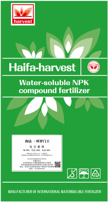 四川正品有机肥料哪家强「青岛海中金肥业供应」
