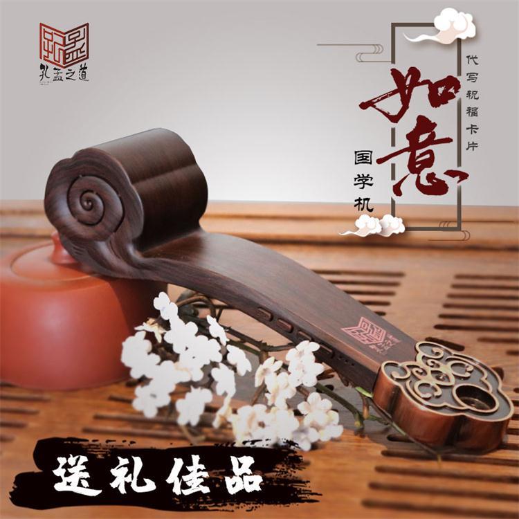 孩子熏教机商家推荐 服务至上「郑州小夫子文化传媒供应」