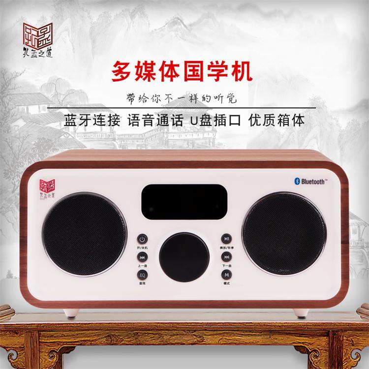 国学机哪个品牌好 诚信为本「郑州小夫子文化传媒供应」