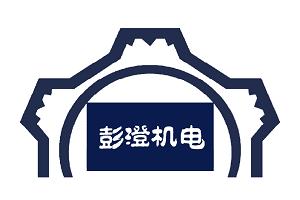 江陰彭澄機電有限公司