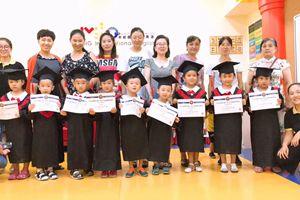 伊宁县儿童语言学习培训费用 伊犁英爱教育供应