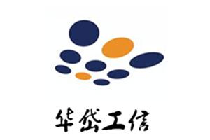新疆华岱工程信息有限公司