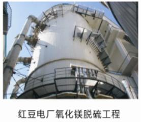 吉林脱硫公司哪家好 吉林省天越环保设备供应