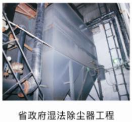吉林半干法脱硫配套设备 吉林省天越环保设备供应