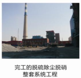 哈尔滨半干法脱硫 吉林省天越环保设备供应