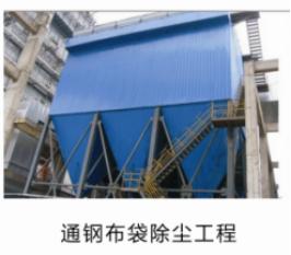 辽宁优质环保企业 吉林省天越环保设备供应