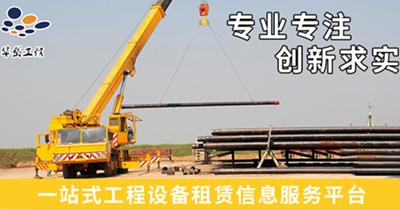 阿勒泰物流信息发布平台 新疆华岱工程信息供应