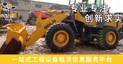 阿勒泰专业物流信息推荐商家 新疆华岱工程信息供应