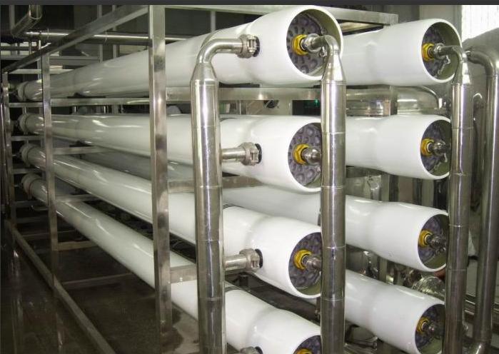 毕节废水处理设备销售电话 贵州迈科迪环保科技供应