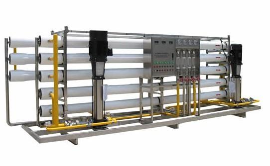 超纯水设备 贵州迈科迪环保科技供应