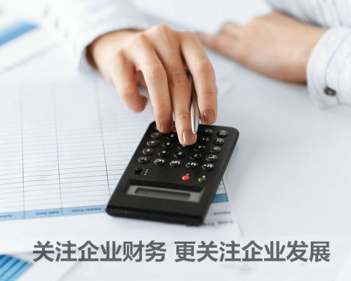 城西区公司变更需要什么 优质推荐 青海科南财税事务所供应